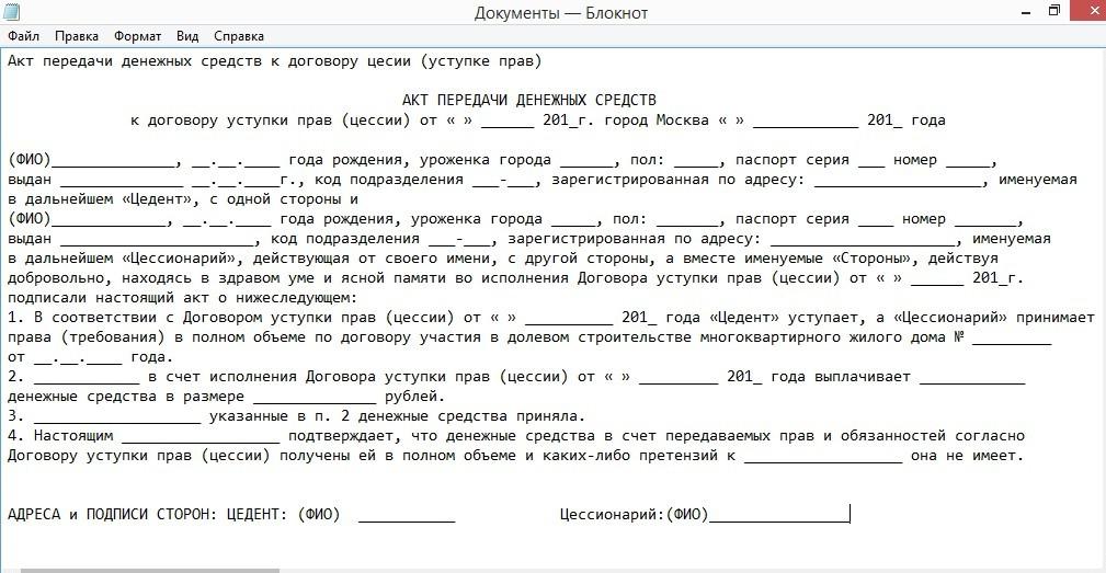 Постановление Пленум ВХС РБ 12 О некоторых вопросах рассмотрения дел