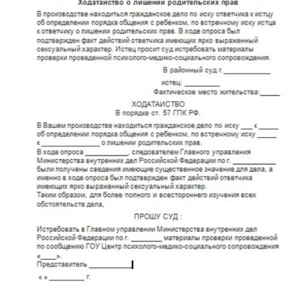центр юридических консультаций москва